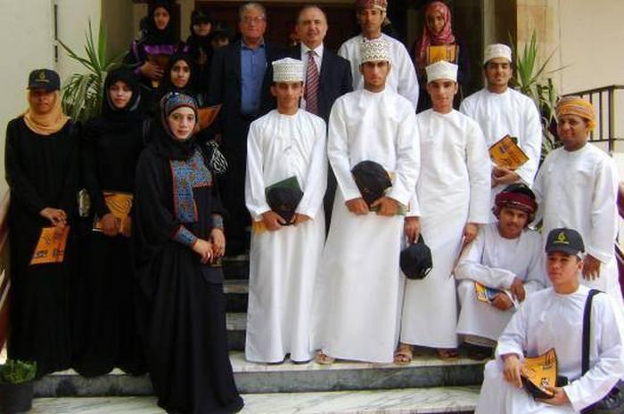 Оманские школьники.