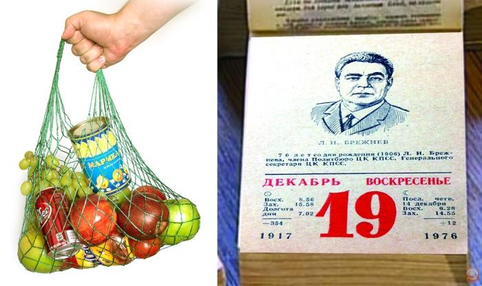 10 вещей из советского прошлого.