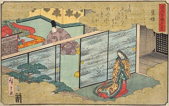 Японское изобретение: роман.