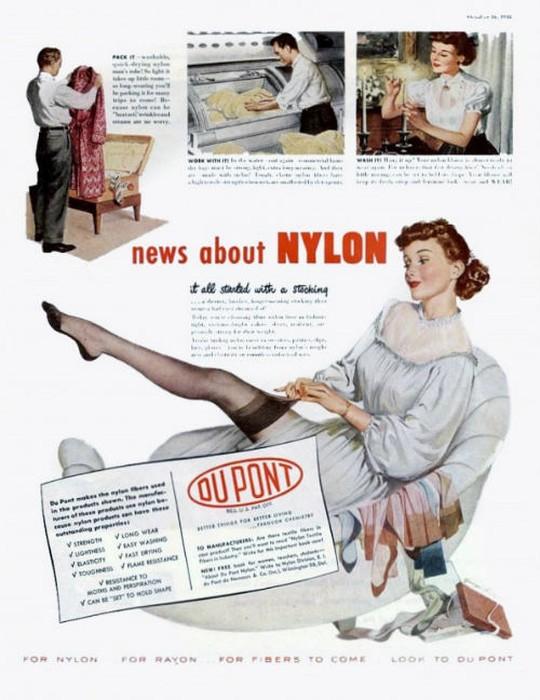 Рекламный плакат 1948 года.