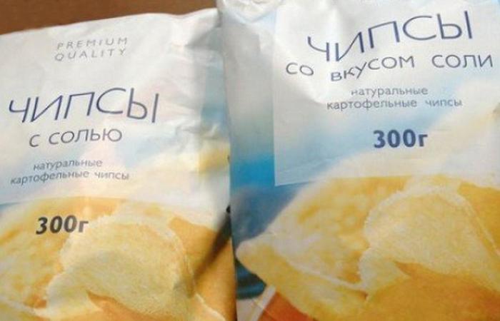 Чипсы «с солью», чипсы «со вкусом соли». Почувствуй разницу.