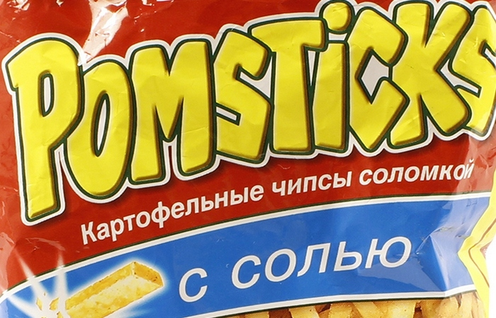 «Уже соленые» чипсы.