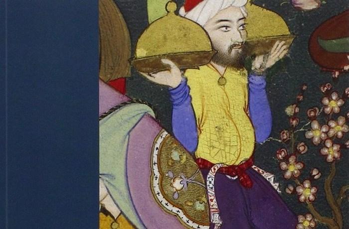 *Анналы кухонь халифов* - самая древняя поваренная книга Востока.