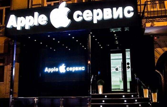 Apple: служба поддержки.