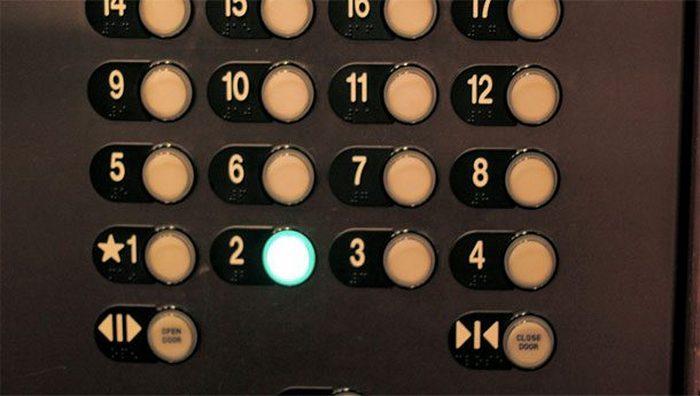 Кнопка отмены выбора этажа в лифте