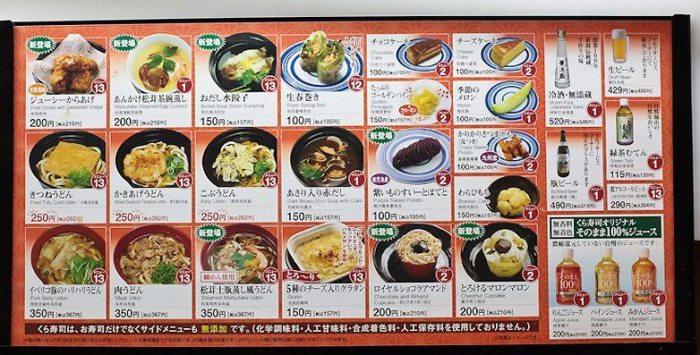 Много-много суши.