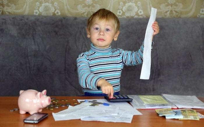 Румыния: ребёнок - это экономически выгодно.