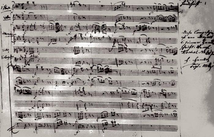Обнаружены в сейфе: потерянные рукописи Моцарта.