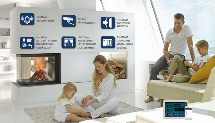 Эксплуатация систем «Smart House».