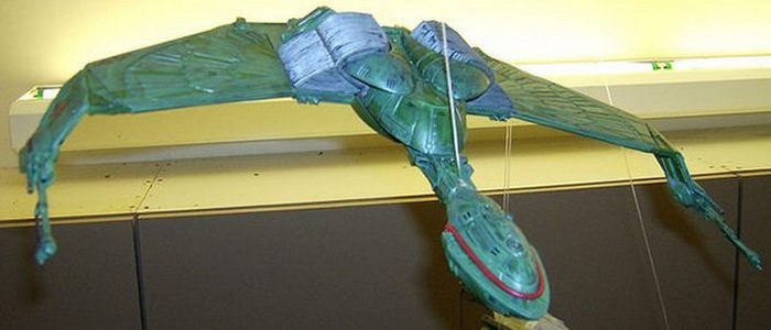 Космический корабль «Bird of Prey».