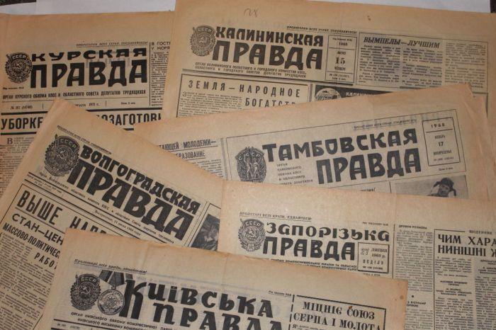 Старые газеты в борьбе с запахом.