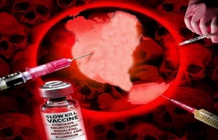 Аденовирусная вакцина в США.