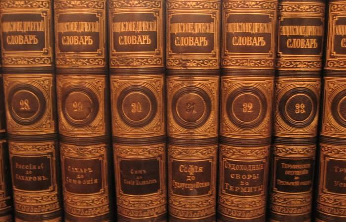 До появления Интернета покупали энциклопедии.
