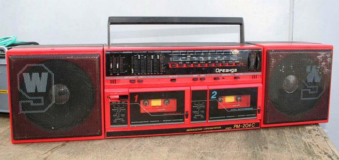 До появления Интернета записывали музыку.