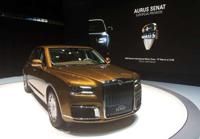 Aurus Senat – официально самый дорогой автомобиль в России. | Фото: tass.ru.