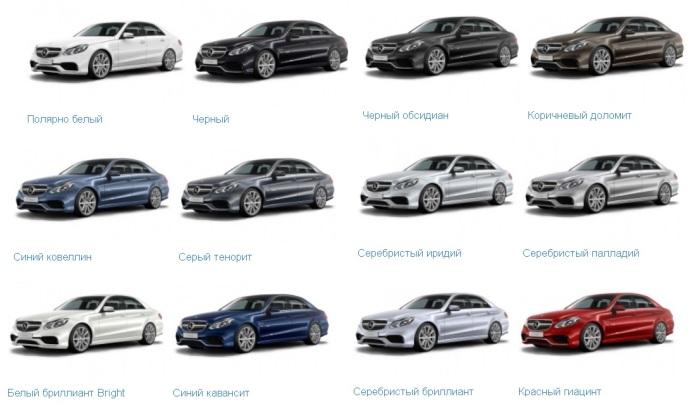 Все возможные цвета окраски кузова немецкого спортивного седана Mercedes-Benz E-Класс AMG. | Фото: quto.ru.