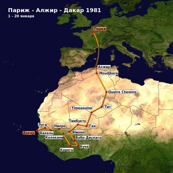Маршрут гонки «Париж-Алжир-Дакар» 1981 года общей протяженностью 6263 километра. | Фото: ru.m.wikipedia.org.