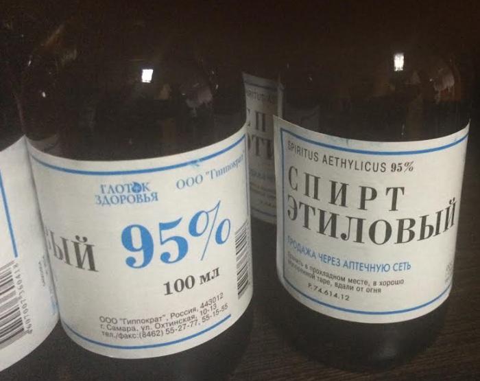 Этиловый спирт можно использовать как разбавитель для бензина.