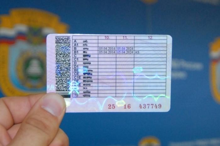 Так могли выглядеть новые права с компьютерным чипом. | Фото: sakhalinmedia.ru.