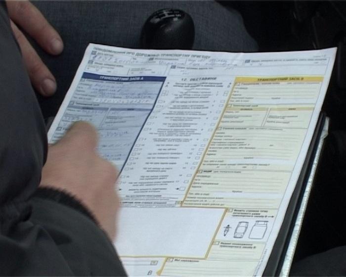 Учитывая нынешние условия на дорогах, бланк Европротокола нужно всегда иметь под рукой. | Фото: pdd-helper.ru.