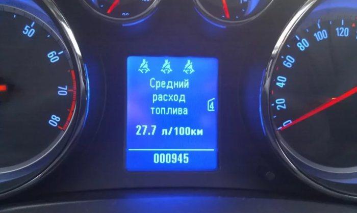 Расход топлива зависит от большого числа факторов, которые в реальной жизни не будут идеальными. | Фото: avtobrisk.ru.