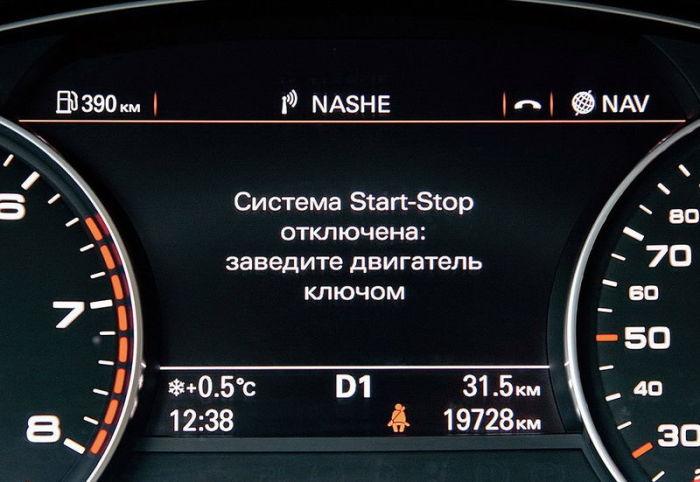 На самом деле, многие водители считают систему «старт-стоп» абсолютно бесполезной. | Фото: zr.ru.