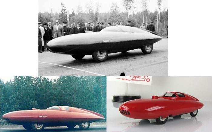 ГАЗ Торпедо – обтекаемый советский автомобиль.