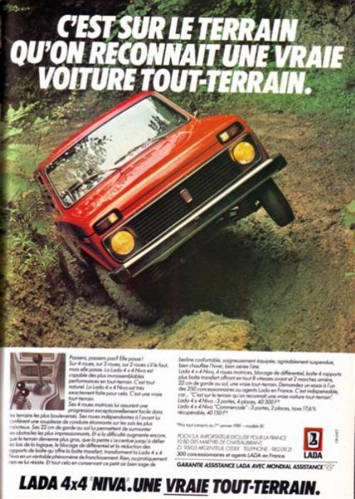 Во французской рекламе «Нивы» 1981 год красочно описывается этот суперпроходимый советский автомобиль. | Фото: pinterest.com.