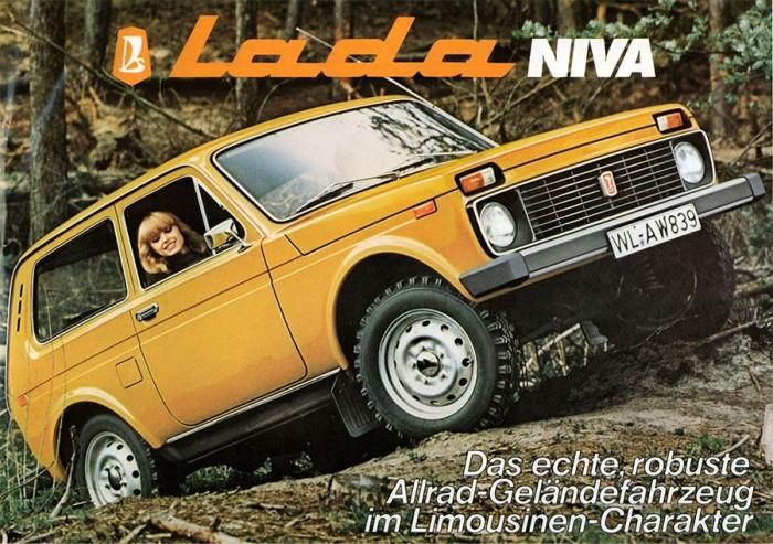 Немецкая реклама утверждает, что «Нива» - это полноприводный внедорожник с комфортом, как у седана. | Фото: dubikvit.livejournal.com.