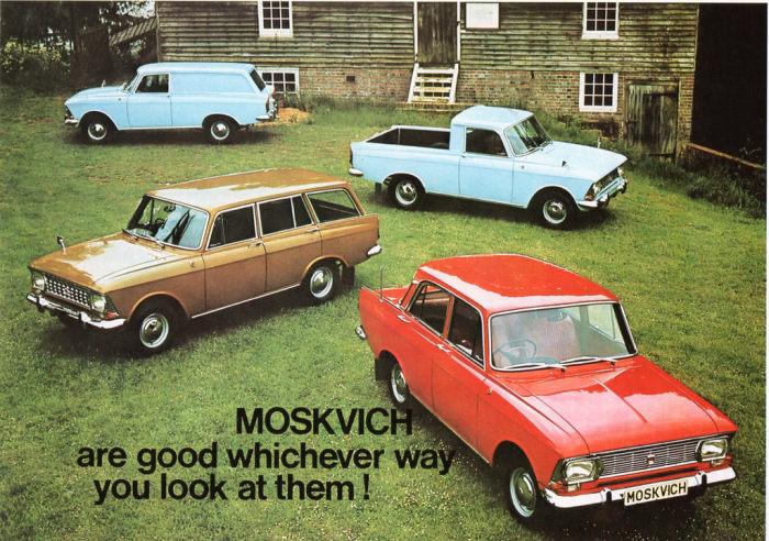 Экспортные «Москвичи» с кузовами разных типов. | Фото: flickr.com.