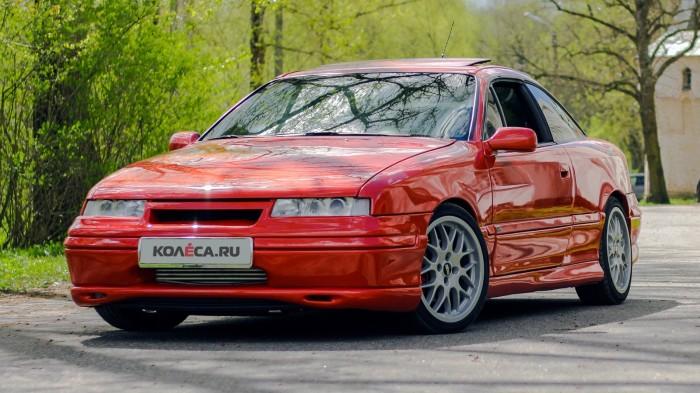 А ведь когда-то на Opel  умели создавать спортивные купе. | Фото: kolesa.ru.