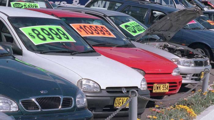 Машины на продажу.