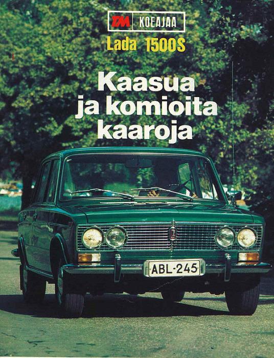 ВАЗ-2103 в Финляндии продавался как Lada 1500s. | Фото: photo.qip.ru.