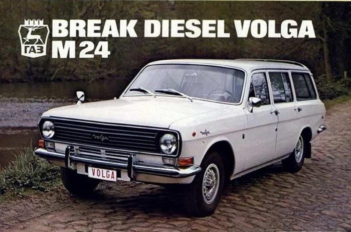 В некоторых странах Европы новые «Волги» продавались с дизельными двигателями Peugeot и Mercedes. | Фото: drive2.ru.