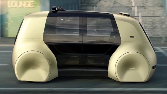 Футуристический автомобиль будущего.