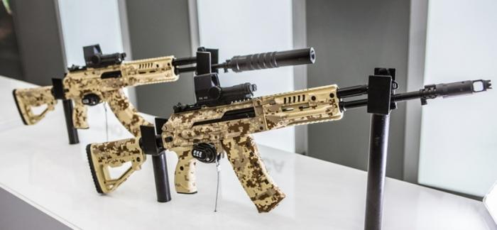 А вот АК-15.