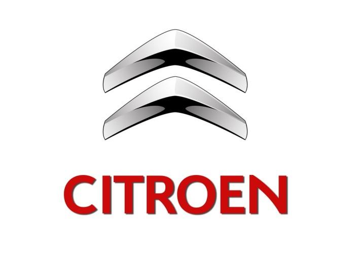 Кто бы мог подумать такое о Citroen.