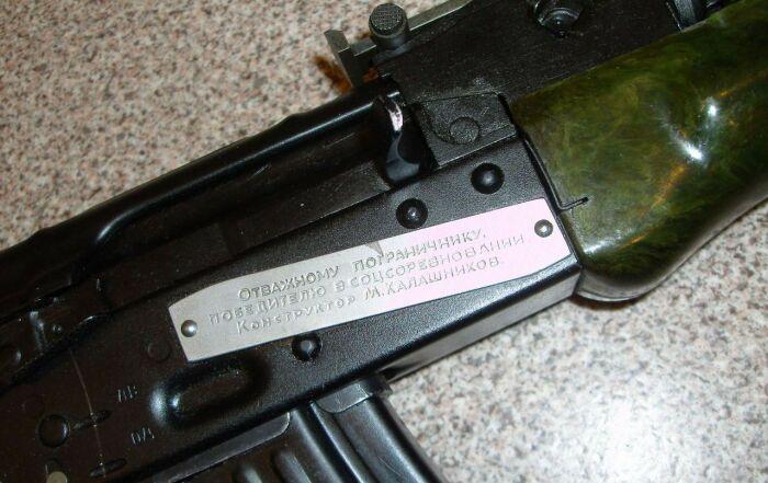 Это было наградное оружие. /Фото: popgun.ru.