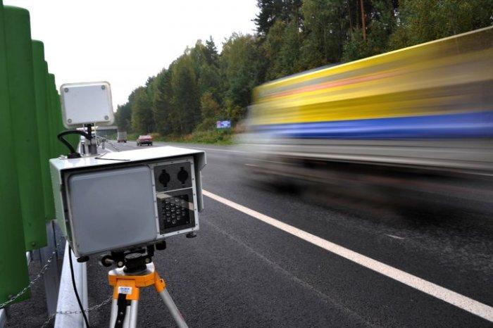 Скоро все камеры могут стать государственными. /Фото: zaslon-rus.ru.