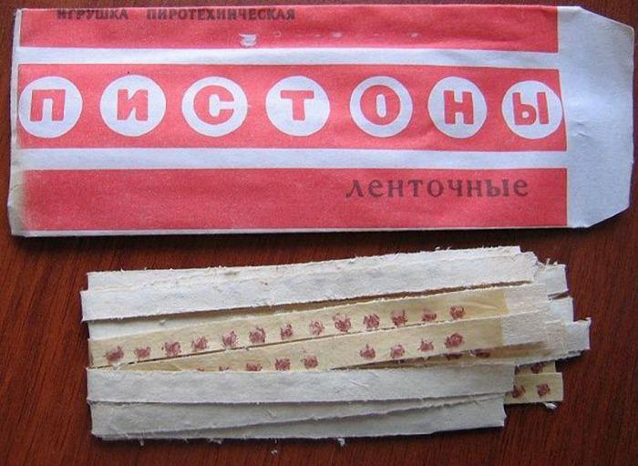 Пистоны создавались чтобы отвадить детей от более опасных развлечений. /Фото: ptiza-elli.livejournal.com.