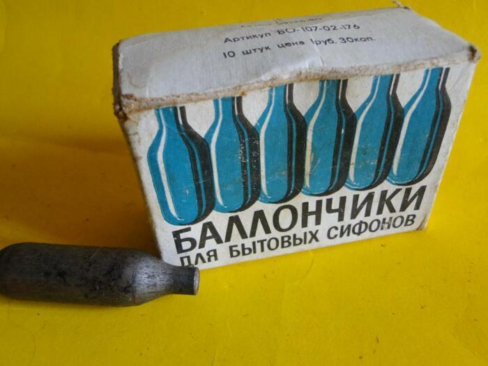 Очень опасная была штука. /Фото: newauction.com.ua.