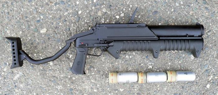 Тульский гранатомет для спецназа. /Фото: vpk.name.
