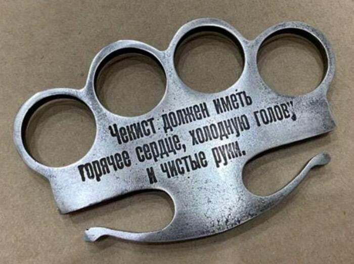 Как хорошо, что Феликс Эдмундович этого позорища уже давно не увидит. /Фото: livejournal.com.