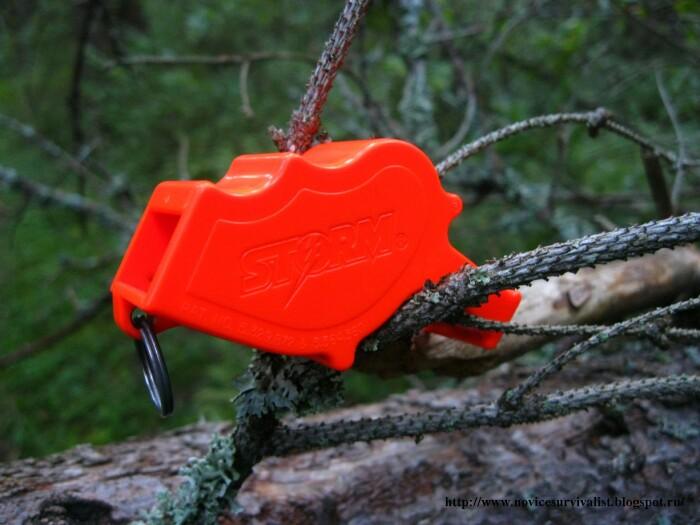 Полезно иметь свисток. /Фото: blogspot.com.