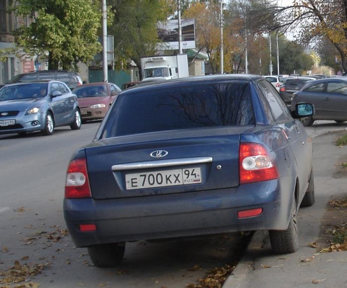 Особенная цифра. /Фото: avto-nomer.ru.
