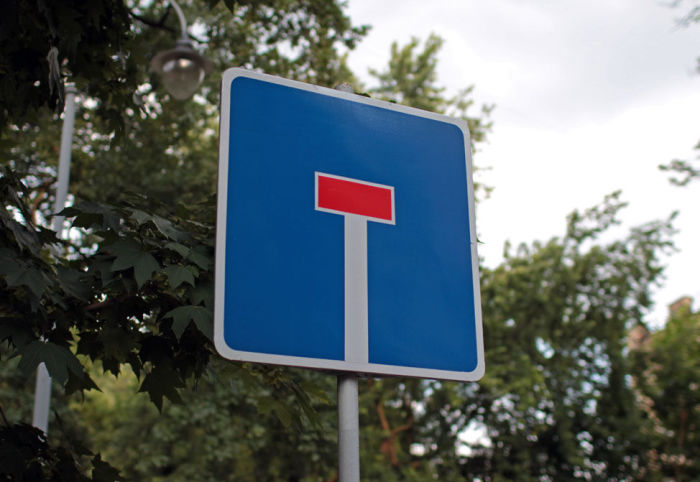Вот это знак тупика. /Фото: json.pdd.ua.