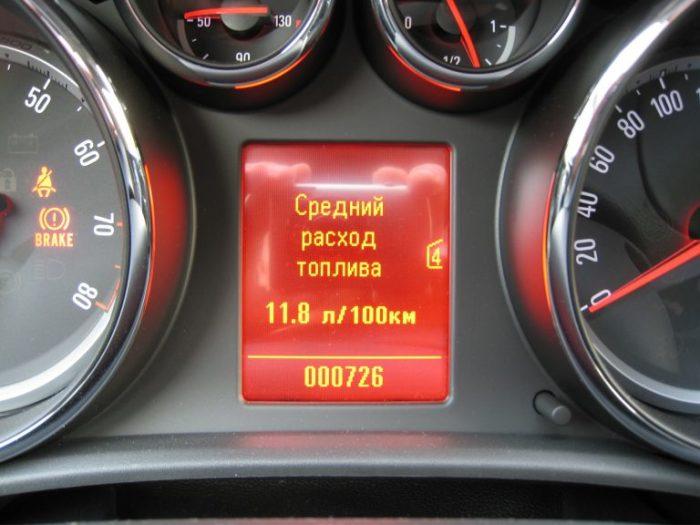 Стоит принять во внимание. /Фото: drive2.ru.