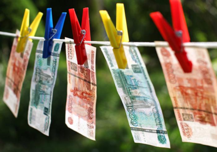 Если не хочется сушить деньги. /Фото: pro-banki.com.
