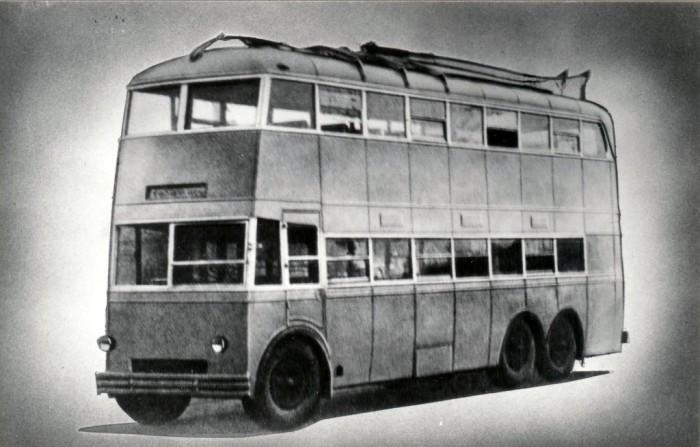 Какие машины делали в довоенном СССР.