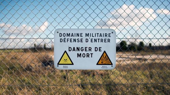 Вход сюда воспрещен. Фото: Ollvler Saint Hilaire.
